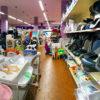 Integlia giocattoli i nostri prodotti